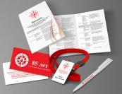 Служба крови. Дизайн полиграфии, изготовление полиграфической продукции